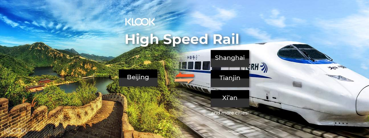china high speed rail ticket beijing